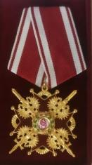 Крест ордена Святого Станислава 3 ст. (с мечами)