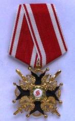 Крест ордена Святого Станислава 3 ст. (с мечами, чёрной эмали)