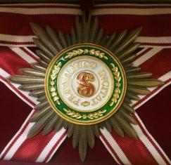 Звезда ордена Святого Станислава лучевая