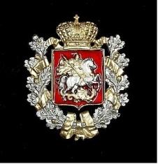 Герб Московской губернии большой