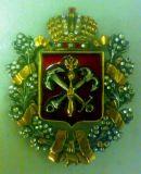 Герб Санкт-Петербургской губернии большой (с хрусталём Swarovski)