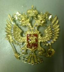 Герб России (Киверный)