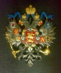 Герб Российской Империи (Малый) Середина XIX вв.