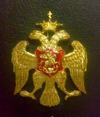 Герб Российской Империи (Малый) середина XVI век