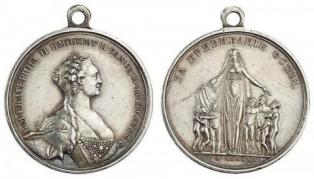 Медаль За Оспу