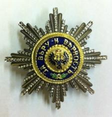 Звезда ордена Святого Андрея Первозванного лучевая Вариант 2 (с хрусталём swarovski)