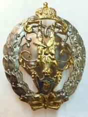 Знак15 пехотный Шлиссельбургский Г.Ф. Аникиты Репника полк
