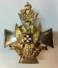 Знак Лейб-Гвардии 3-й стрелковой Его Величества полк