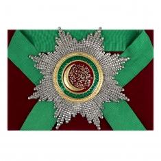 Звезда ордена Османие (Турция)