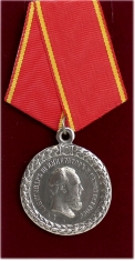 Медаль За беспорочную службу в полиции 1914 г.