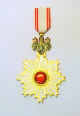 Орден Восходящего Солнца (Япония)