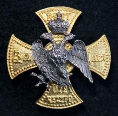 Знак Лейб - Гвардии Финляндский полк