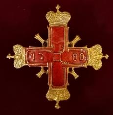 Знак 85-й Выборгский пехотный полк