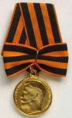 Медаль За храбрость времён Александра III