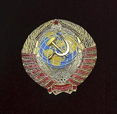 Государственный герб СССР (1958 - 1991 гг.) с хрусталём
