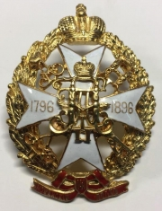 141-й пехотный Можайский полк