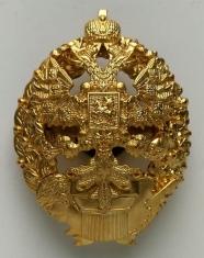 Знак императорской академии художеств