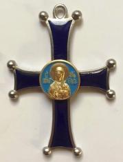 Крест орден Святой Ольги 2 степени. (Вариант 2)