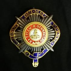 Звезда ордена Святого Александра Невского лучевая, объединённая с орденом Подвязки
