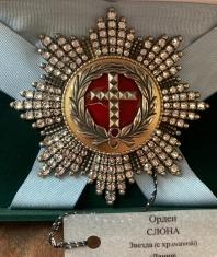 Звезда ордена слона (Дания) (с хрусталём Swarovski)