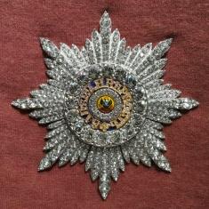 Звезда Андрея Первозванного коронационная