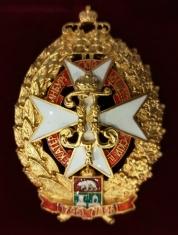 37-й Екатеринбургский пехотный мушкетёрский полк