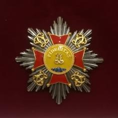 Звезда ордена Верности (Преданности) Германия