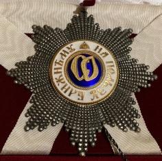 Звезда орден Святой Ольги бриллиантовой огранки (гранёная)