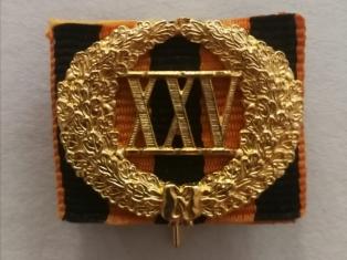 Знак отличия за 25 лет беспорочной службы