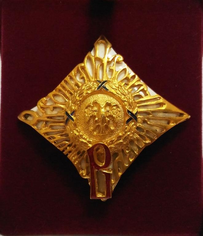 Знак владимирское военное училище