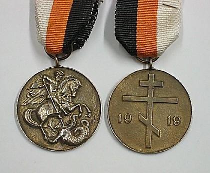 Картинки по запросу Медаль Железной дивизии