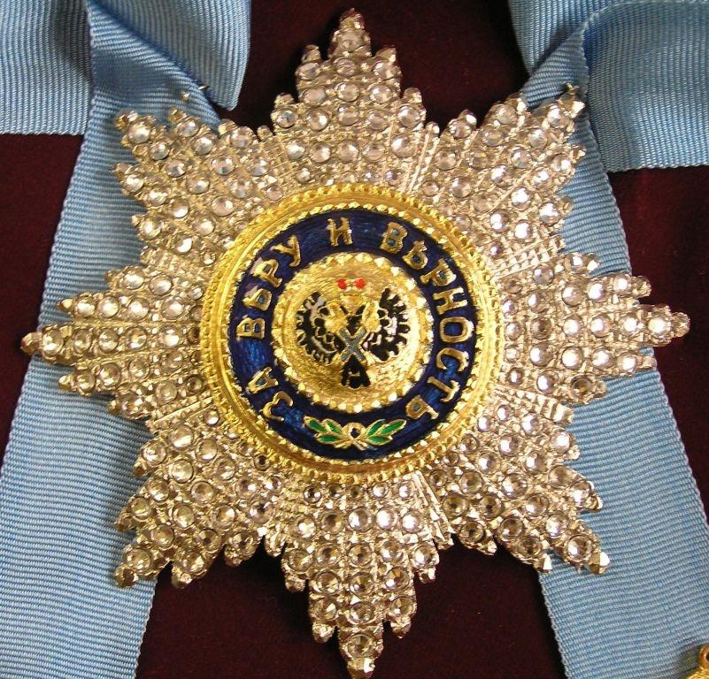Звезда ордена Святого Андрея Первозванного (с хрусталём swarovski)