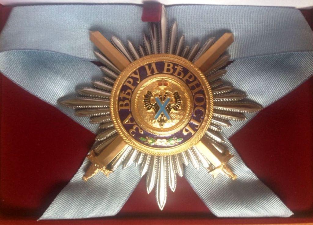 Звезда ордена Святого Андрея Первозванного лучевая (с мечами)