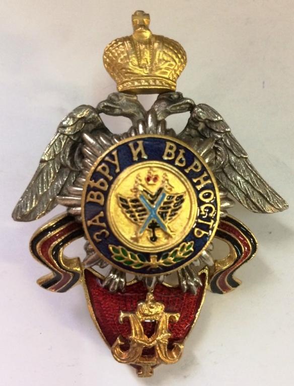 Знак Николаевский кадетский корпус