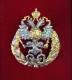 Знак Императорская Военно-медицинская академия