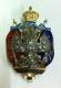 Знак Кавказская Конная бригада