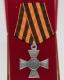 Крест Отдельного Манчжурского Отряда (Белое движение)