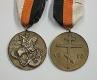 Медаль За бои в Курляндии (Железная дивизия)