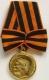 Медаль За храбрость учр.1799г.