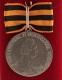 Медаль За храбрость Екатерины II