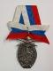 Медаль дроздовцам Добровольческой армии генерала М.Г.Корнилова