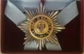 Звезда ордена Святого Андрея Первозванного лучевая