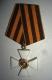 Крест ордена Святого Георгия 4 ст.