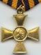 Крест ордена Святого Георгия 1 ст. солдатский