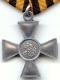 Крест ордена Святого Георгия 3 ст. солдатский