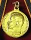Медаль ордена Святого Георгия 2 ст.