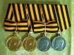 Георгиевский бант медалей