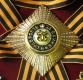 Звезда ордена Святого Георгия (с хрусталем swarovski)