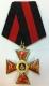 Крест ордена Святого Владимира
