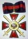 Крест ордена Святого Владимира 1 ст.для иноверцев(с мечами)